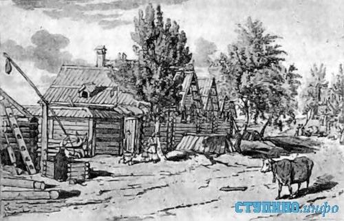Русская деревня, гравюра XVIII в.