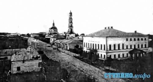 В уездном городе Кашире, фото начала ХХ в.